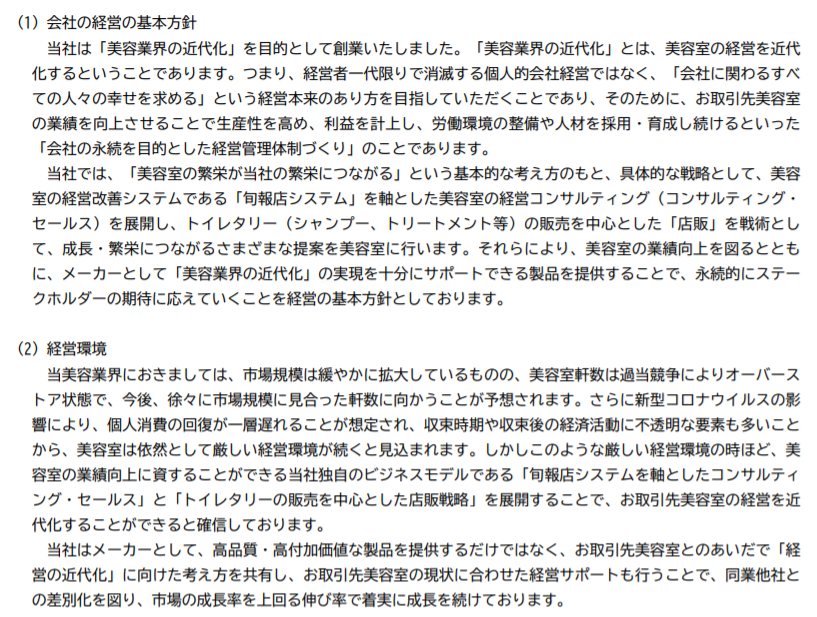 f:id:umimizukonoha:20210502221027p:plain