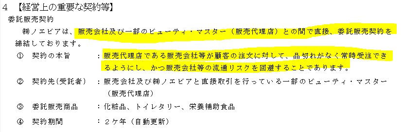 f:id:umimizukonoha:20210508001215p:plain