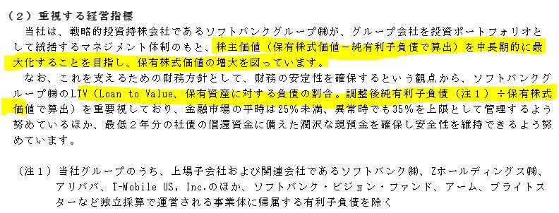f:id:umimizukonoha:20210514223857p:plain