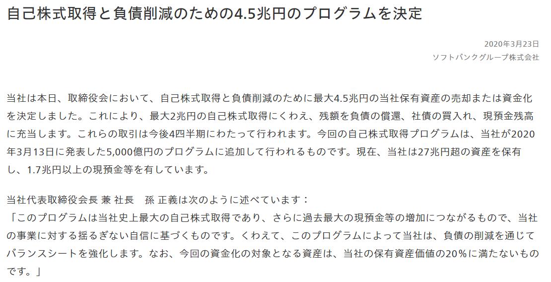 f:id:umimizukonoha:20210515220725p:plain