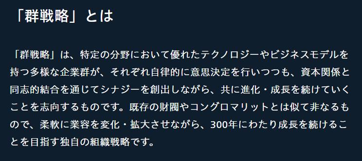 f:id:umimizukonoha:20210516033608p:plain