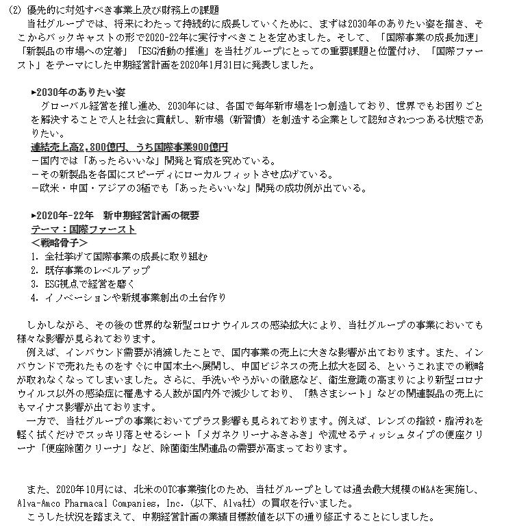 f:id:umimizukonoha:20210519063456p:plain