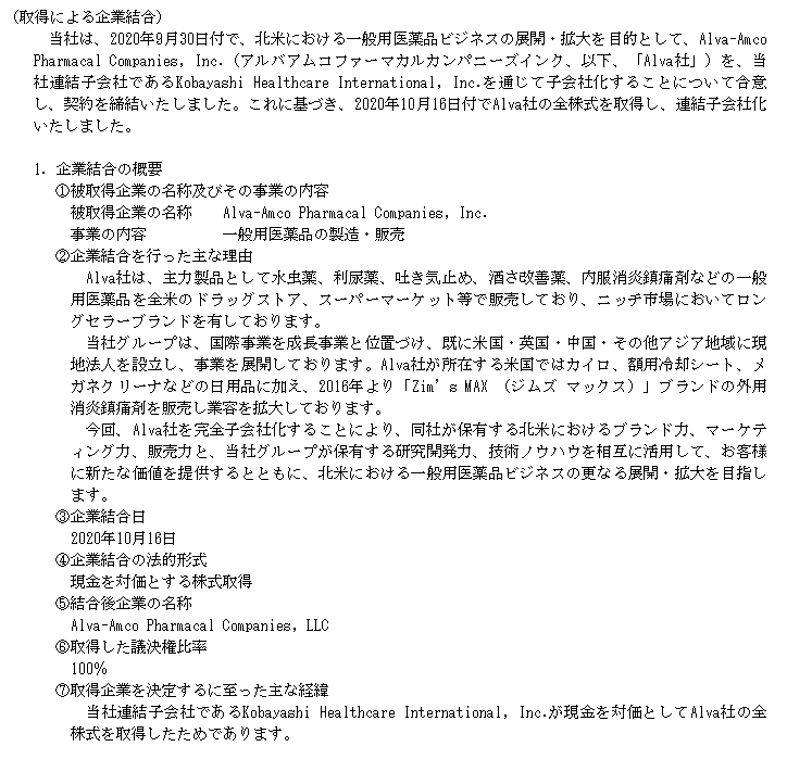 f:id:umimizukonoha:20210520032141p:plain