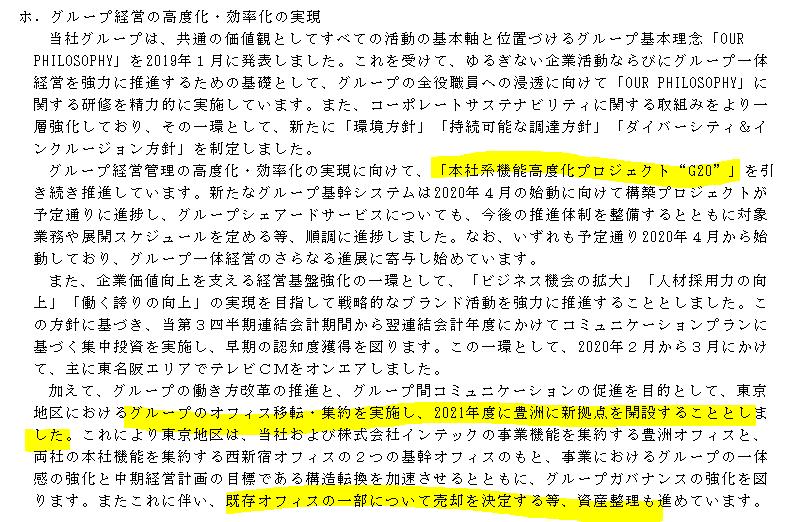 f:id:umimizukonoha:20210522112308p:plain