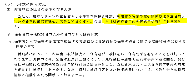 f:id:umimizukonoha:20210522121315p:plain