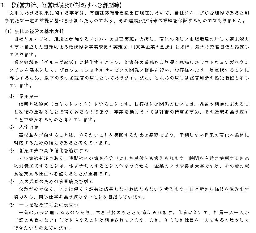 f:id:umimizukonoha:20210527235212p:plain