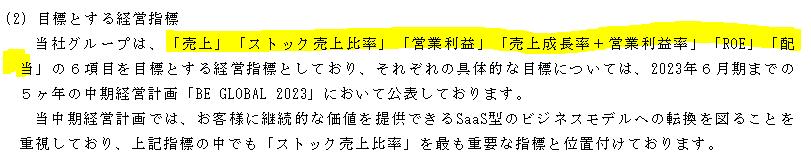 f:id:umimizukonoha:20210528234140p:plain