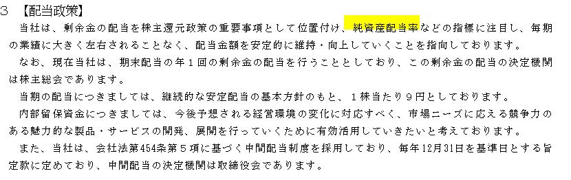 f:id:umimizukonoha:20210529014843p:plain