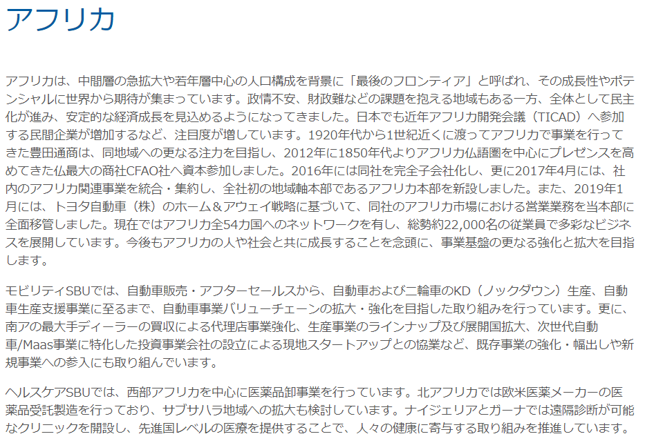 f:id:umimizukonoha:20210530152906p:plain