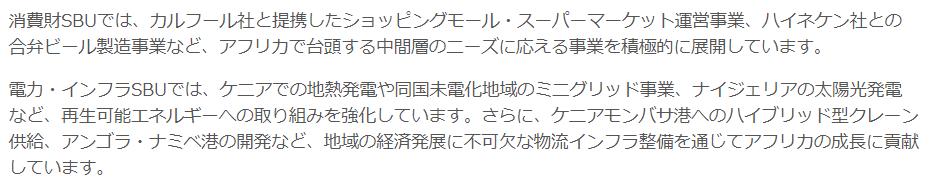 f:id:umimizukonoha:20210530152947p:plain