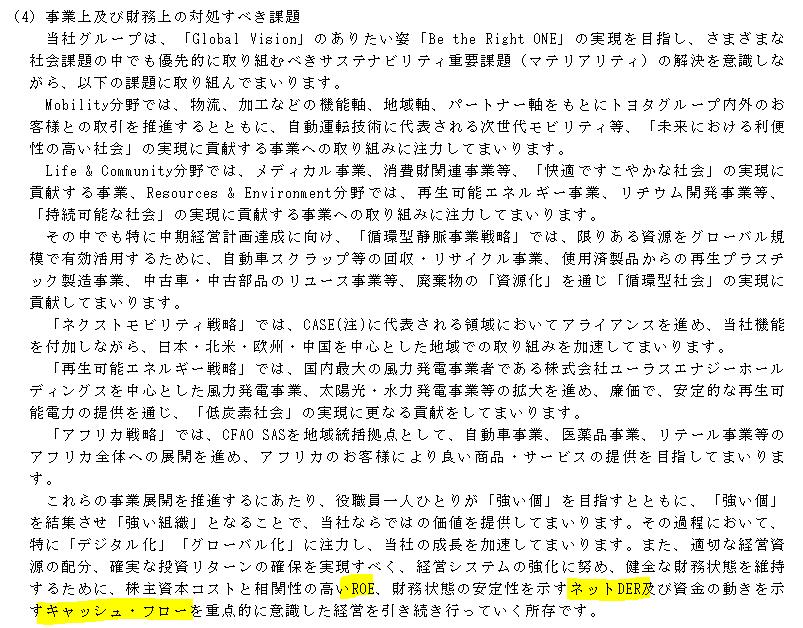 f:id:umimizukonoha:20210530163703p:plain