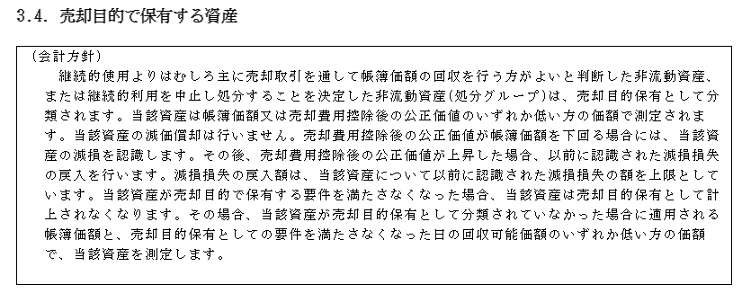 f:id:umimizukonoha:20210603234622p:plain
