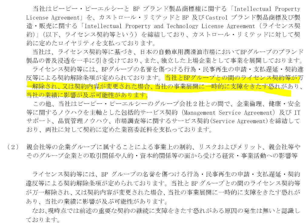 f:id:umimizukonoha:20210605232255p:plain