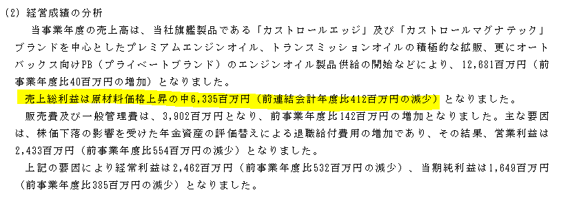 f:id:umimizukonoha:20210606005111p:plain