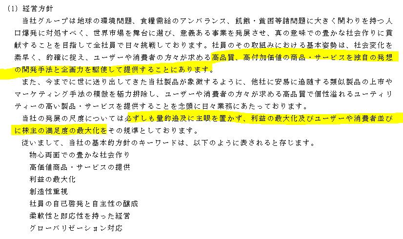f:id:umimizukonoha:20210609004814p:plain