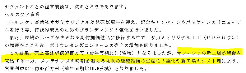 f:id:umimizukonoha:20210610065509p:plain