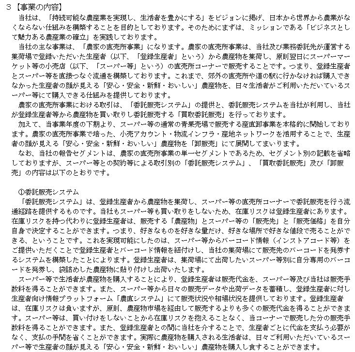 f:id:umimizukonoha:20210619040511p:plain