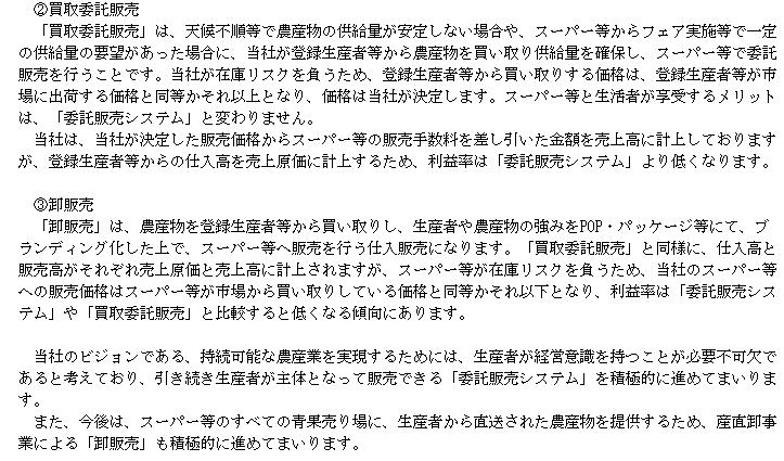 f:id:umimizukonoha:20210619040717p:plain