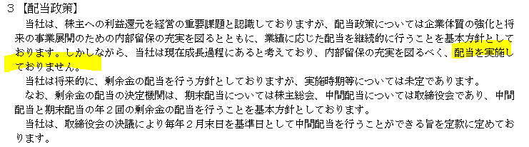 f:id:umimizukonoha:20210620001540p:plain