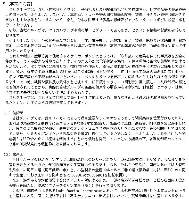 f:id:umimizukonoha:20210621070122p:plain