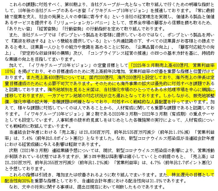f:id:umimizukonoha:20210622010259p:plain