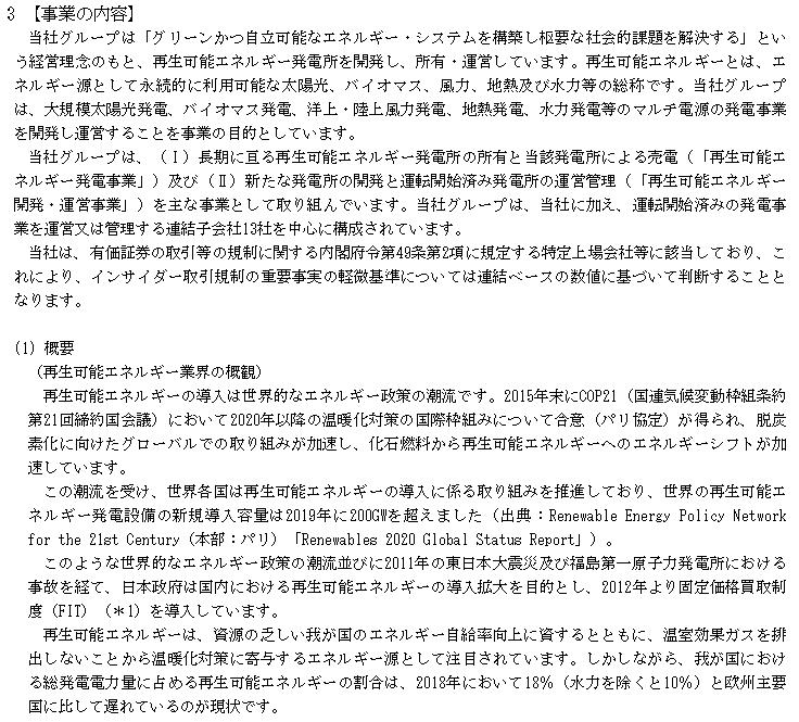 f:id:umimizukonoha:20210623061011p:plain