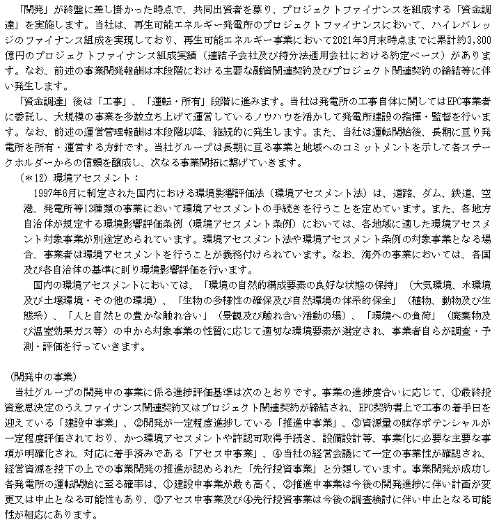 f:id:umimizukonoha:20210623062059p:plain