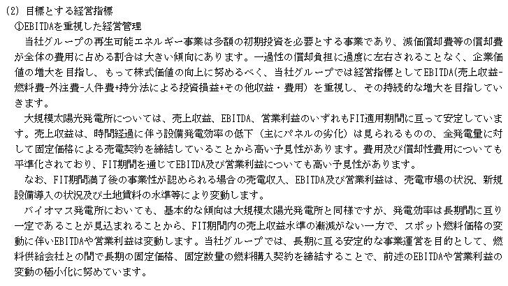 f:id:umimizukonoha:20210624014607p:plain