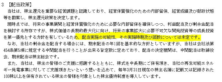 f:id:umimizukonoha:20210626015522p:plain