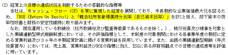 f:id:umimizukonoha:20210704003210p:plain