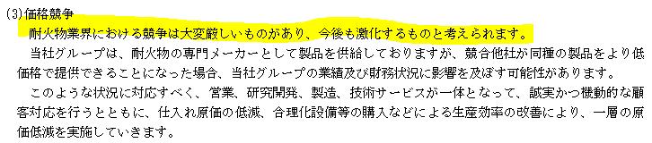 f:id:umimizukonoha:20210708203903p:plain