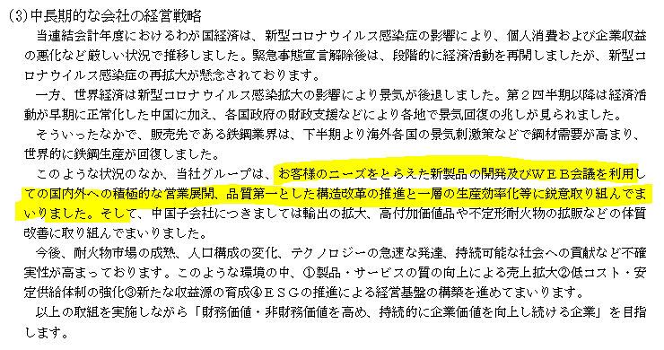 f:id:umimizukonoha:20210708211055p:plain