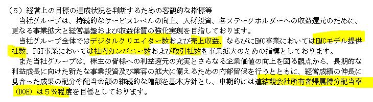 f:id:umimizukonoha:20210711013720p:plain