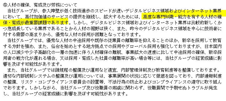 f:id:umimizukonoha:20210711034144p:plain