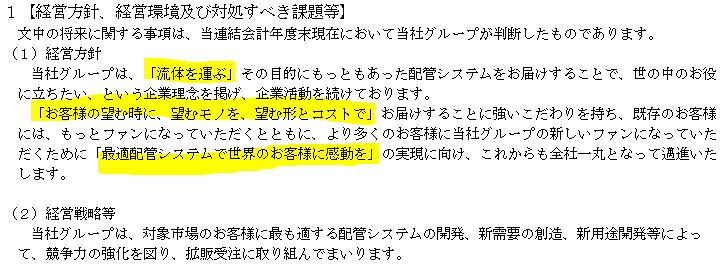 f:id:umimizukonoha:20210719005002p:plain