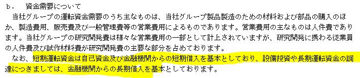 f:id:umimizukonoha:20210719220429p:plain