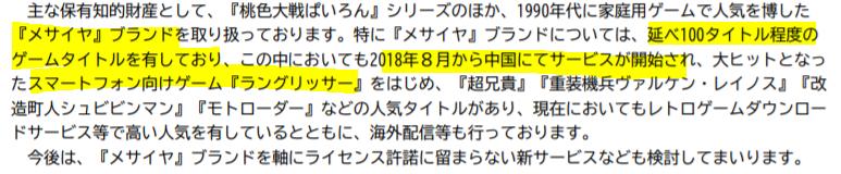 f:id:umimizukonoha:20210723003723p:plain