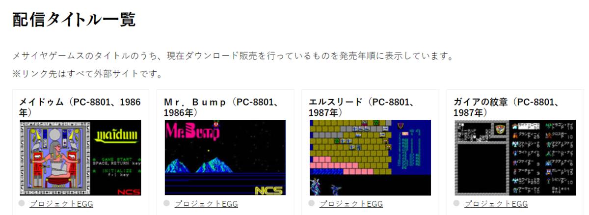 f:id:umimizukonoha:20210723004549p:plain