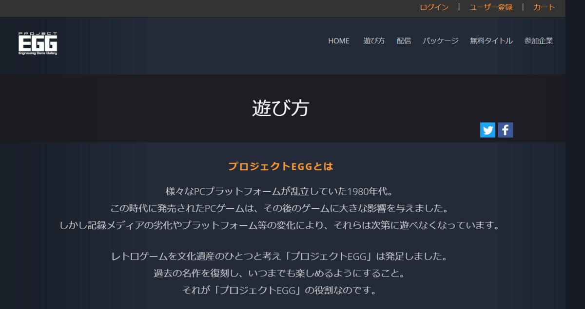 f:id:umimizukonoha:20210723004728p:plain
