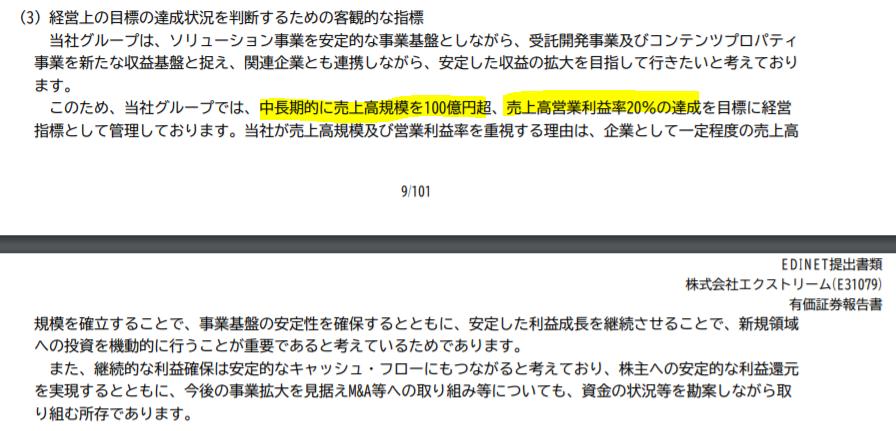 f:id:umimizukonoha:20210723021427p:plain