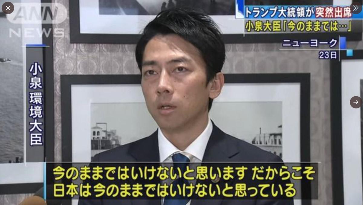 f:id:umimizukonoha:20210723022123p:plain