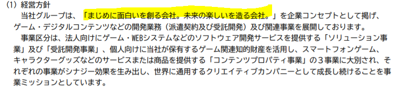 f:id:umimizukonoha:20210723022844p:plain