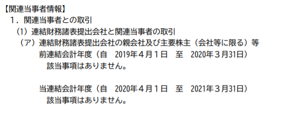 f:id:umimizukonoha:20210723040144p:plain