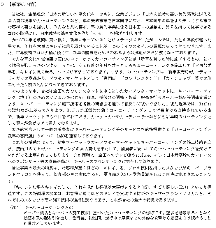 f:id:umimizukonoha:20210724234230p:plain