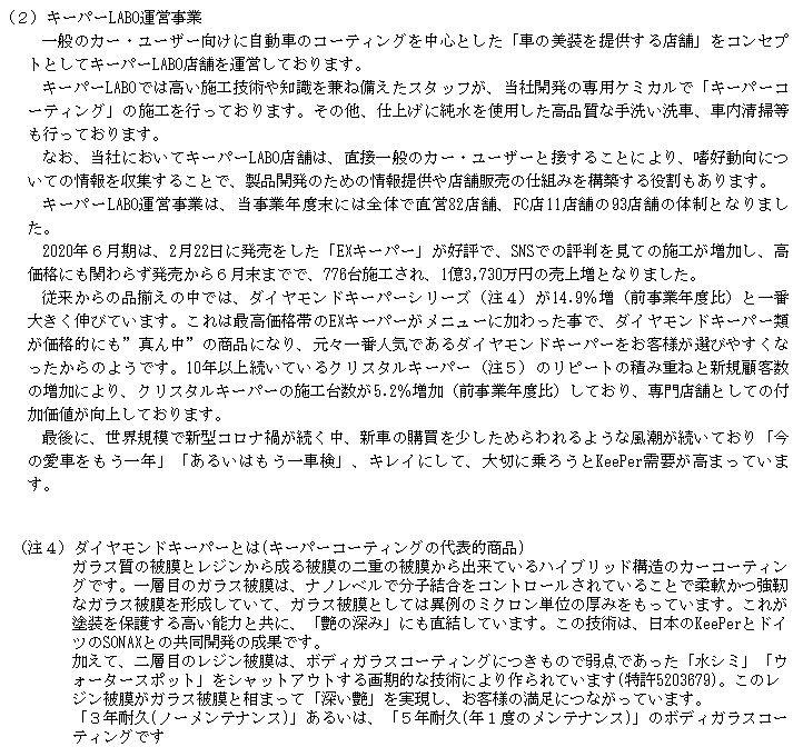 f:id:umimizukonoha:20210724234410p:plain