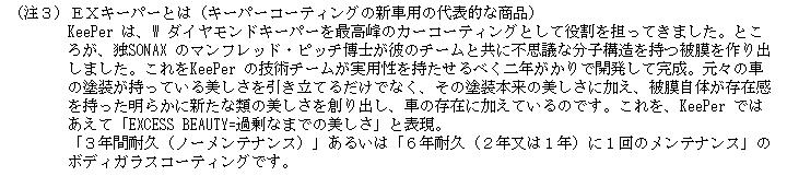 f:id:umimizukonoha:20210724234445p:plain
