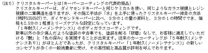 f:id:umimizukonoha:20210724234517p:plain