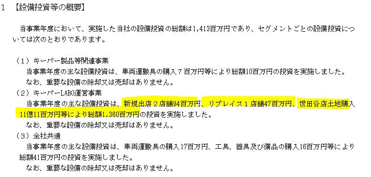 f:id:umimizukonoha:20210725043808p:plain