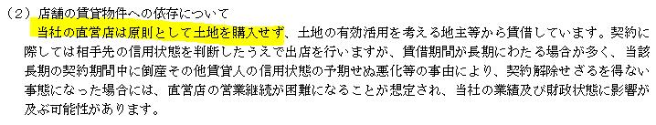 f:id:umimizukonoha:20210726025457p:plain
