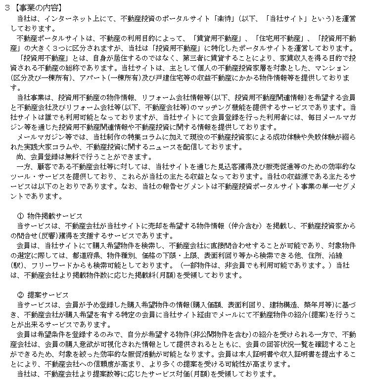 f:id:umimizukonoha:20210726233647p:plain